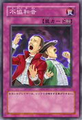 Discord-JP-Anime-5D