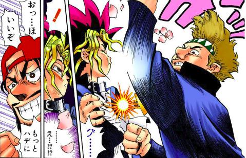 File:Fujita attacks Yugi.png