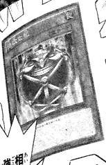 File:JarofGreed-JP-Manga-DZ.png