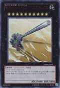 SuperdreadnoughtRailCannonGustavMax-VE06-JP-UR