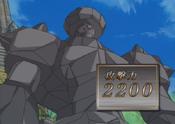 AncientGiant-JP-Anime-DM-NC