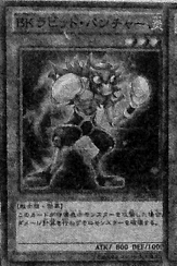 File:BattlinBoxerRabbitPuncher-JP-Manga-DZ.png
