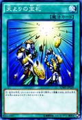 CardofSanctity-SDMY-JP-C