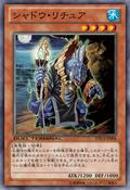 GishkiShadow-DTC4-JP-DT-OP