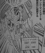 JunkMeister-JP-Manga-5D-NC