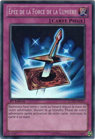 File:LightforceSword-LCYW-FR-SR-1E.png