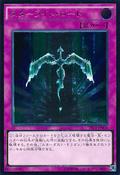 StarlightRoad-TRC1-JP-UtR