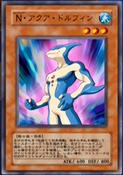 NeoSpacianAquaDolphin-JP-Anime-GX