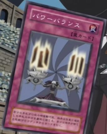 File:PowerBalance-JP-Anime-DM.png
