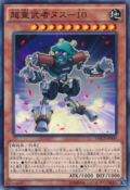 SuperheavySamuraiThief-DOCS-JP-C