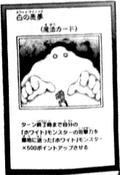 WhiteNightmare-JP-Manga-AV