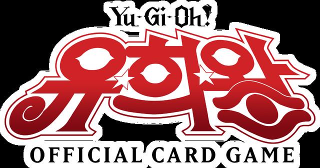 File:Yu-Gi-Oh! Korean Original Logo.png