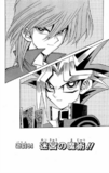 Yu-Gi-Oh! Duelist - Duel 035