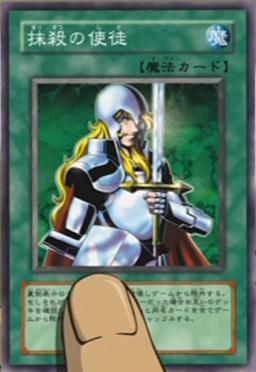 File:NoblemanofCrossout-JP-Anime-5D.png