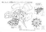 Number9DysonSphere-JP-Anime-ZX-ConceptArt