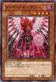 RedShaman-JP-Anime-ZX.png