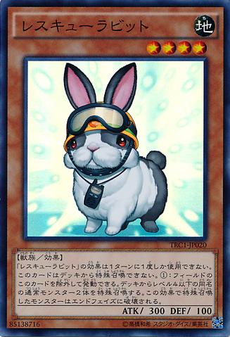 File:RescueRabbit-TRC1-JP-SR.png