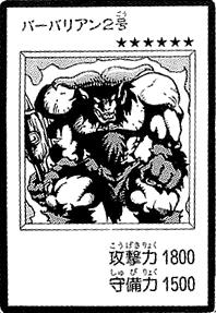 File:SwampBattleguard-JP-Manga-DM.png