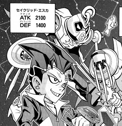 File:ConstellarZubeneschamali-JP-Manga-DY-NC.png