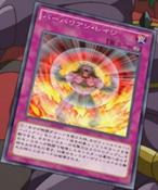 BattleguardRage-JP-Anime-AV