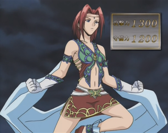 File:GuardianElma-JP-Anime-DM-NC.png