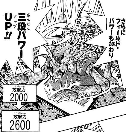 File:LaserCannonArmor-JP-Manga-DM-NC.png