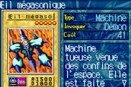 MegasonicEye-ROD-FR-VG