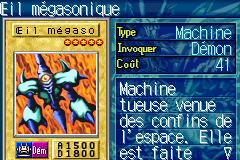 File:MegasonicEye-ROD-FR-VG.png