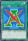 NoAction-JP-Anime-AV-2