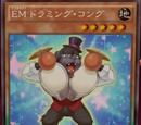 Episode Card Galleries:Yu-Gi-Oh! ARC-V - Episode 032 (JP)