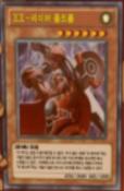 XXSaberFaultroll-KR-Anime-AV