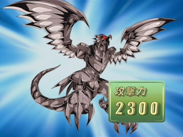 File:HorustheBlackFlameDragonLV6-JP-Anime-GX-NC.png