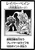 LaborPain-JP-Manga-R