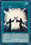 MagiciansUnite-15AY-JP-UR