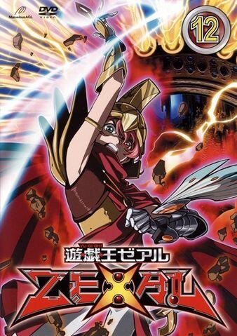 File:ZEXAL DVD 12.jpg
