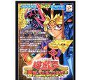 Yu-Gi-Oh! True Duel Monsters: Sealed Memories Game Guide Promos