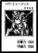 ParaMutant-JP-Manga-R