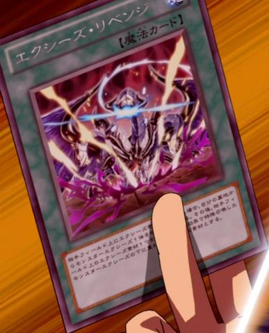 File:XyzRevenge-JP-Anime-ZX.png