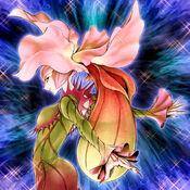 BotanicalGirl-TF04-JP-VG