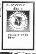 BreakAction-JP-Manga-AV