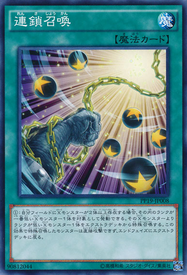 ChainSummon-PP19-JP-C