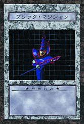 DarkMagician-B3-DDM-JP