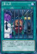 MistakenAccusation-BOSH-JP-NR