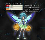 FairyCheerGirl-JP-ZX-NC