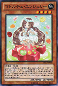 MadolcheAnjelly-PRIO-JP-OP