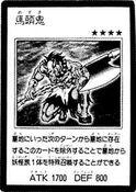 Mezuki-JP-Manga-GX