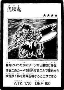 File:Mezuki-JP-Manga-GX.jpg