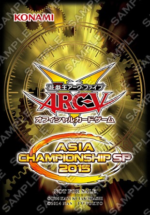 File:Sleeve-AsiaChampionship-2015.png