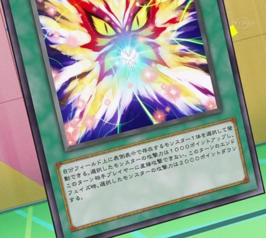 File:BerserkScales-JP-Anime-ZX.png