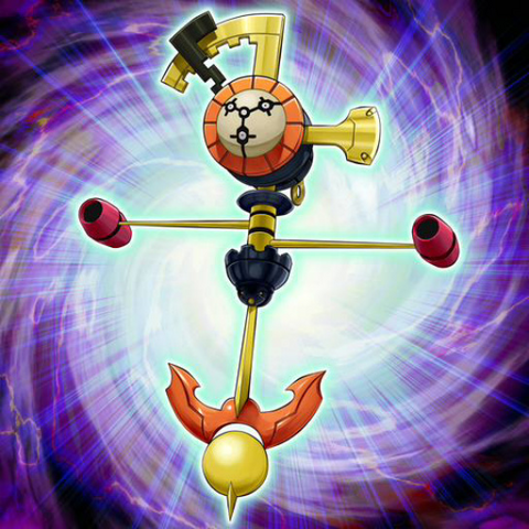 File:CosmicCompass-TF06-JP-VG.png